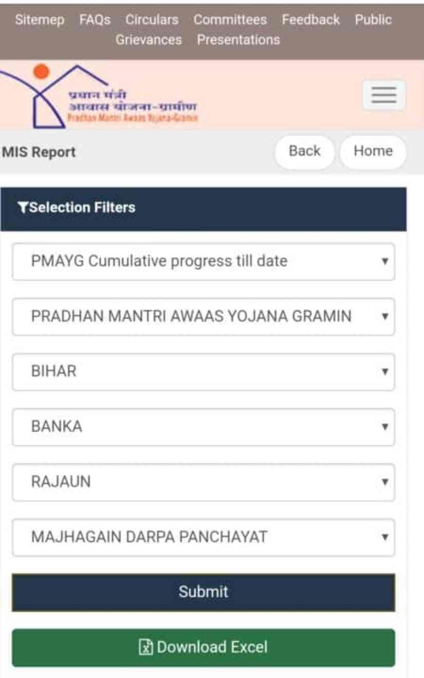 प्रधानमंत्री आवास योजना की नई लिस्ट में अपना नाम कैसे देखे । pmay list । 2019-20