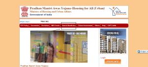 प्रधानमंत्री आवास योजना की नई लिस्ट कैसे निकाले - सहरी urban