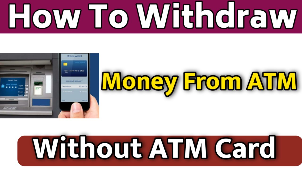 How to Cardless cash withdrawal । bina debit card paisa nikale