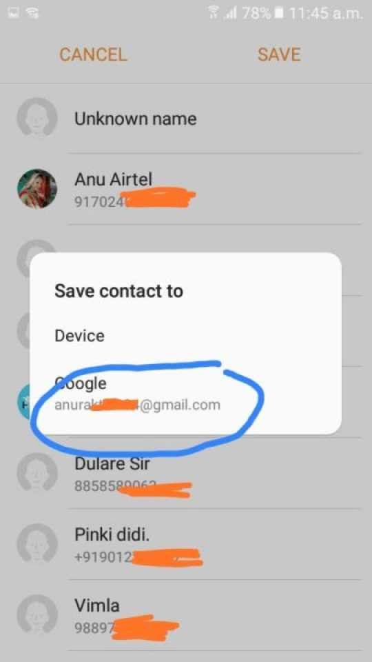 How to transfer contacts from one phone to another । hindi । backup contacts