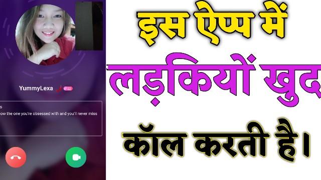 Online video chatting app, likerro