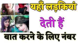 Dating app india details in hindi, Fastmeet