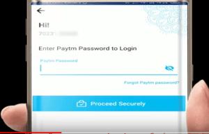 पेटीएम का पासवर्ड कैसे रिसेट करें