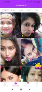 Free video call app detail in hindi, Mecoo