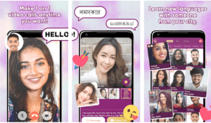 Free video call app details in hindi, Vindieo