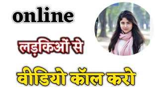 NONI ENTERTAINMENT details in hindi