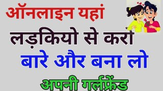 Dating app India detail in hindi,Bunny