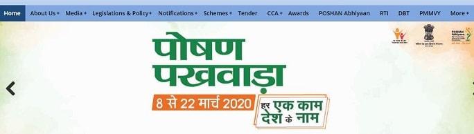 Pradhan Mantri Beti Bachao Beti Padhao Yojana 2020