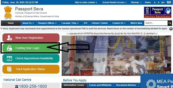 Passport Ke Liye Apply Kaise Kare 2020