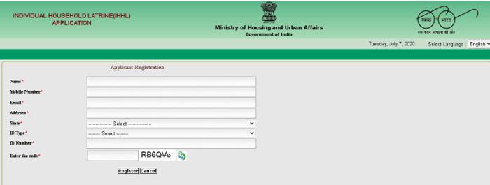 Maharashtra Shauchalay Nirman Yojana