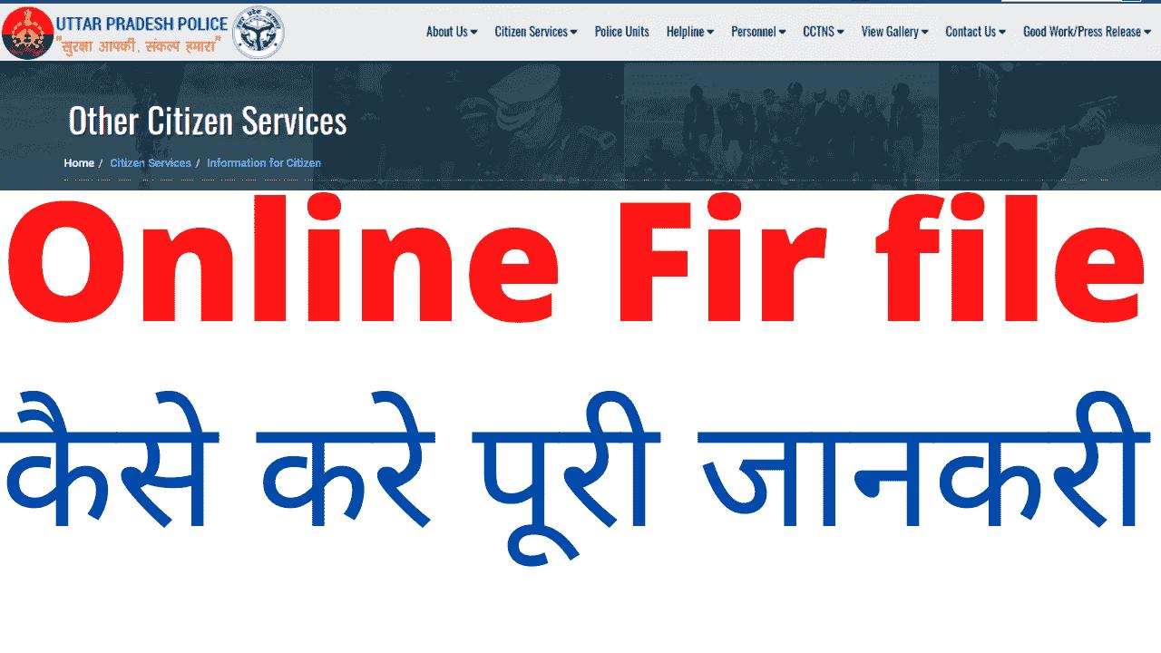 Online Fir file-