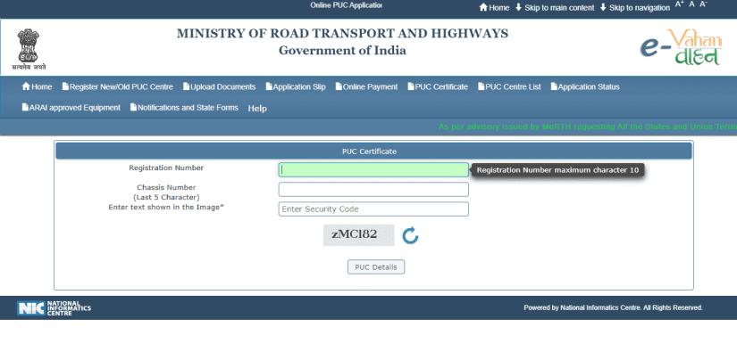 pollution certificate online 2020