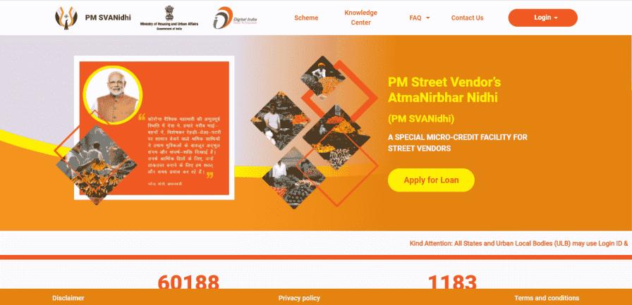[10000] PM Svanidhi yojana apply online 2020