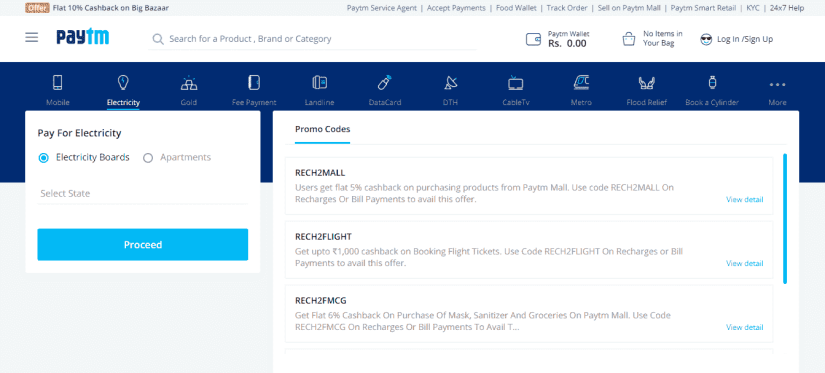 How to pay Electricity bill paytm 2020