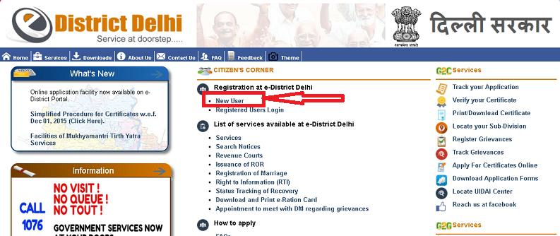 Delhi Cast Certificate