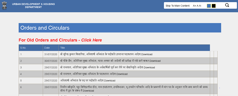 Rajasthan Mukhyamantri Shehri Jan Kalyan Yojana Online Form 2020 In Hindi