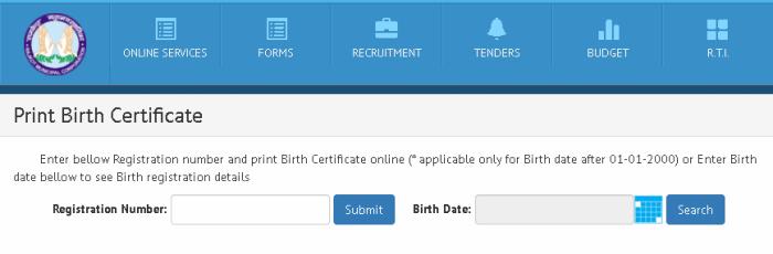 Gujarat Birth Certificate Online Form 2020 In Hindi