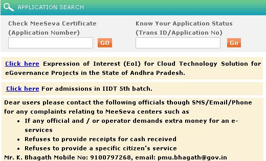 Andhra pradesh Cast Certificate