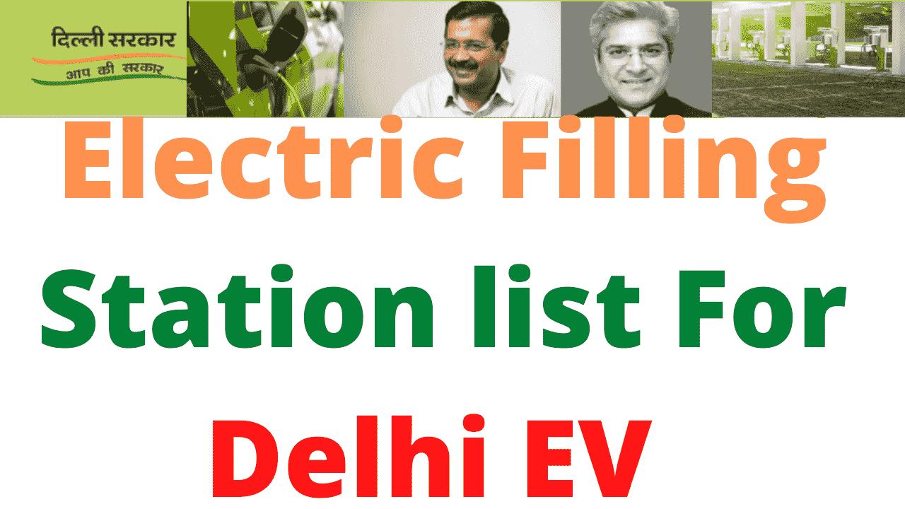 Electric Filling Station For Delhi EV