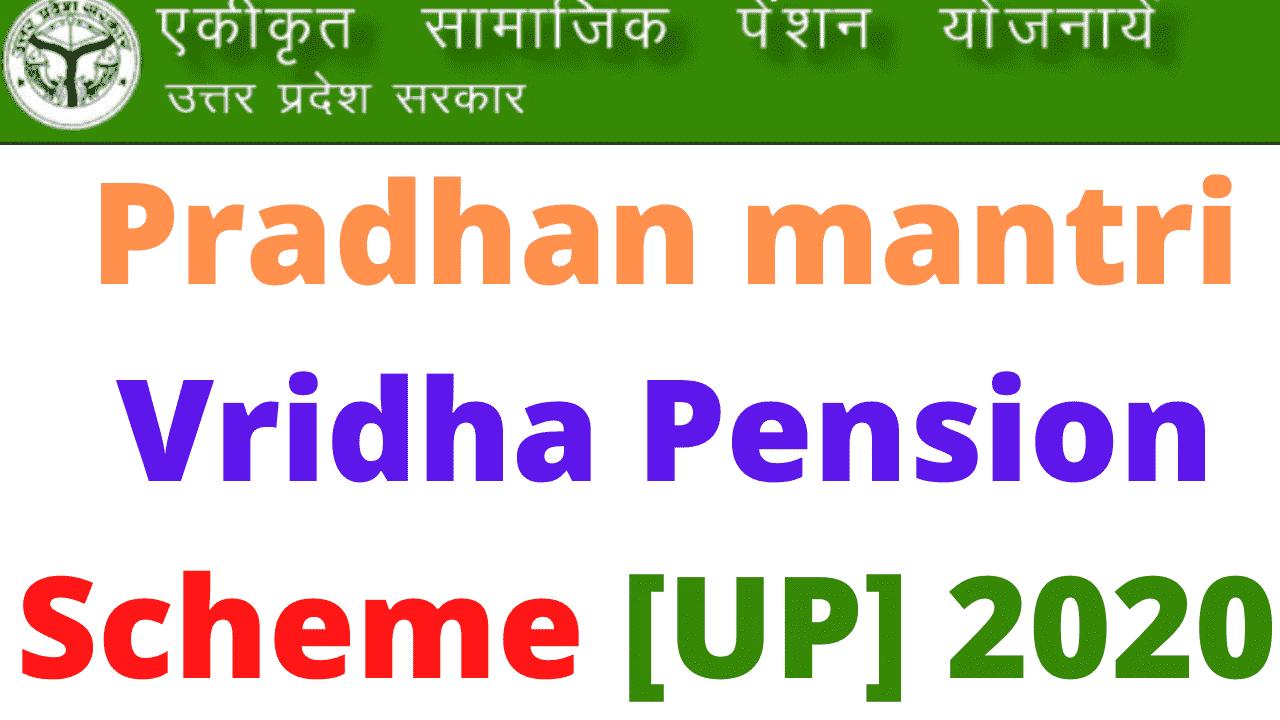 Pradhan mantri Vridha Pension Scheme [UP] 2020