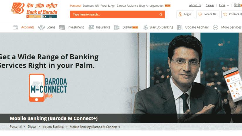 Bank Of Baroda M Connect [Mobile Banking] 2020