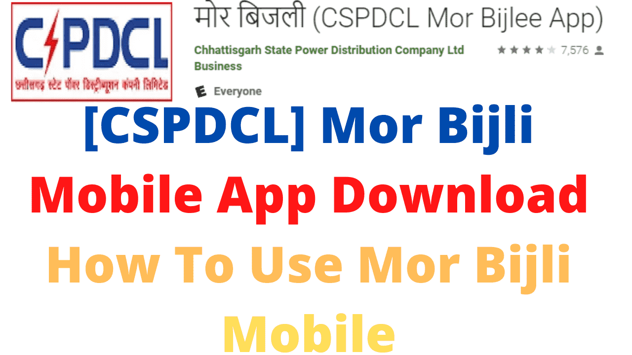 How To Use Mor Bijli Mobile App