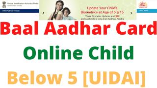 Baal Aadhar Card Online Child Below 5 [UIDAI]