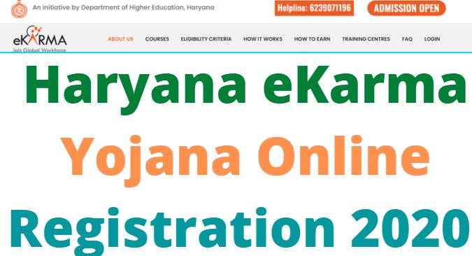 Haryana eKarma Yojana Online Registration 2020
