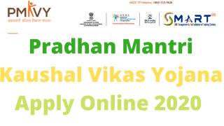 Madhya Pradesh Mukhyamantri Kaushalya Vikas Yojana 2020 List And Courses