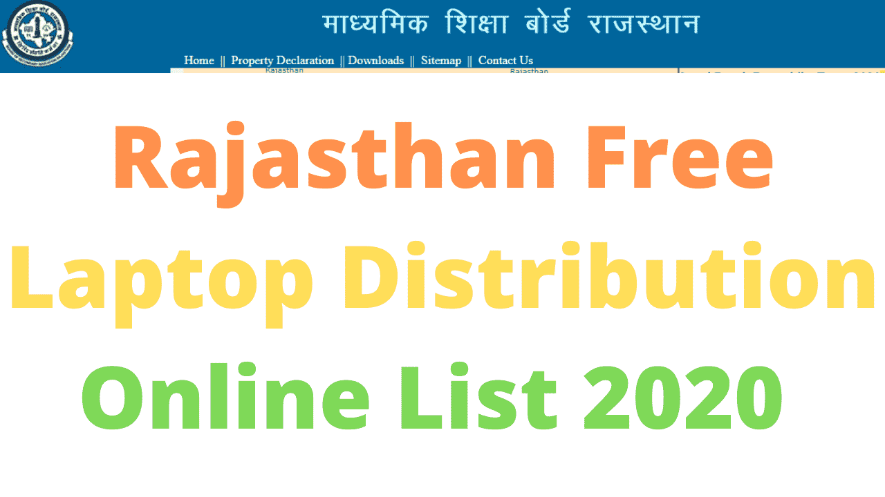 Rajasthan Free Laptop Distribution Online List 2020