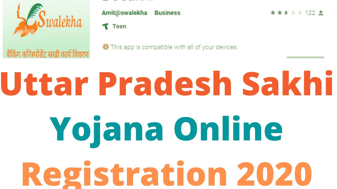 Uttar Pradesh Sakhi Yojana Online Registration 2020