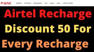 Airtel Recharge Discount 50 For Every Recharge