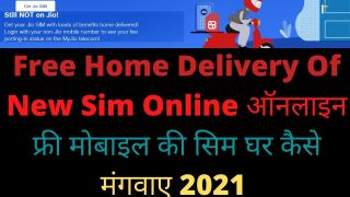 Free Home Delivery Of New Sim Online