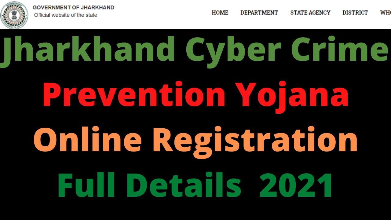 Jharkhand Cyber Crime Prevention Yojana Online Registration Full Details 2021