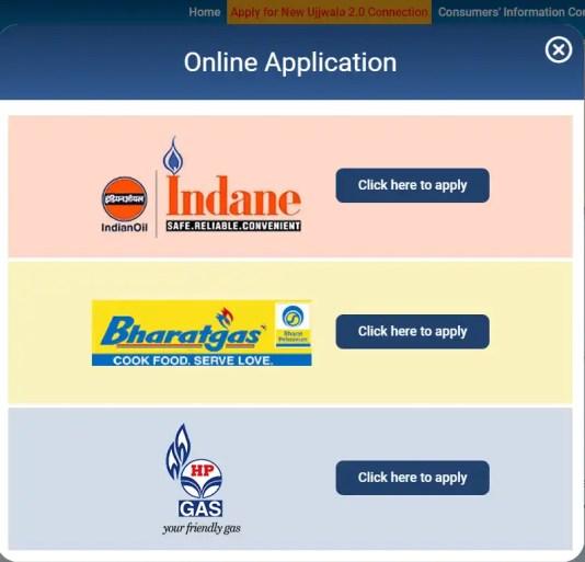 Pm Ujjwala Yojana 2.0 me online aavedan ki process