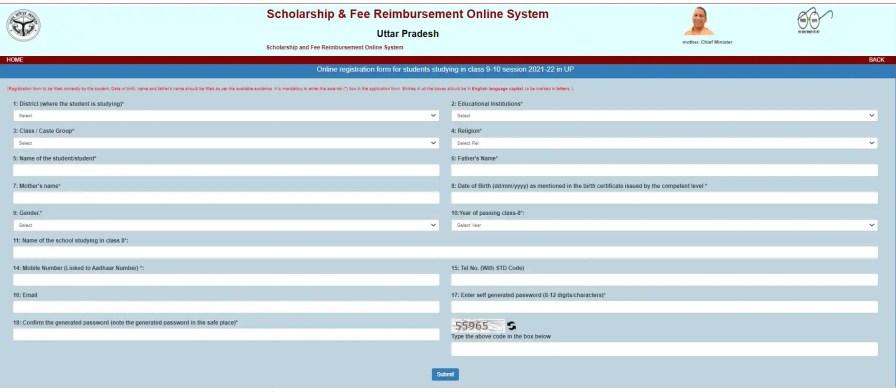 UP Scholarship Status Online check 2021 |यूपी स्कॉलरशिप आवेदन कैसे करें।