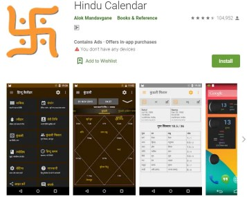 Download Hindu Calendar Android App