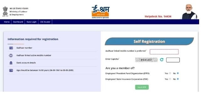 e shram card registration kaise kare 2021