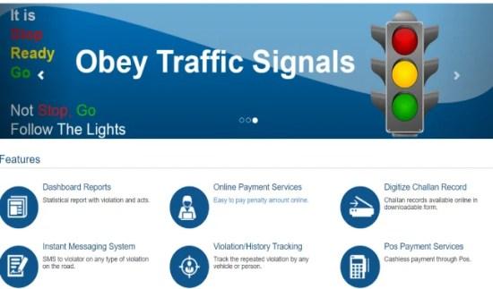 traffic challan ranchi ऑनलाइन कैसे भरें
