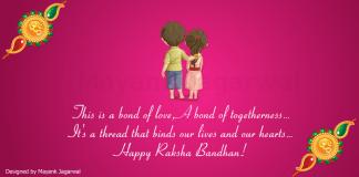 Raksha Bandhan Quotes for Brother & Sister in English