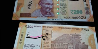 New 200 Rupees Note   Rs 200 Ka Note