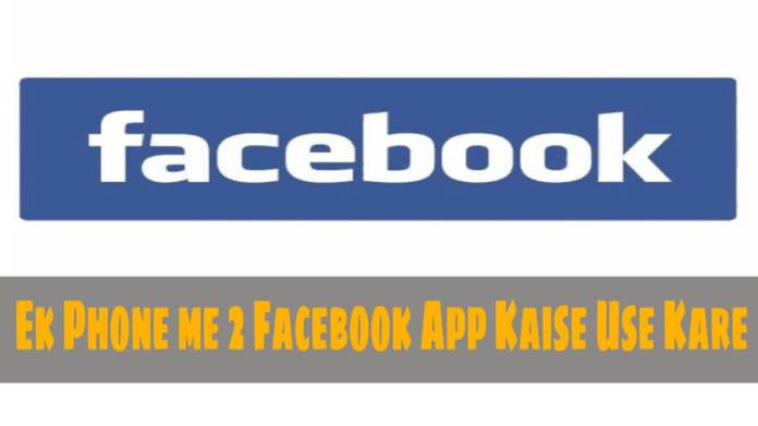 Ek Phone Me 2 Facebook