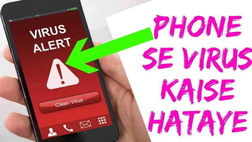 Mobile Phone Virus