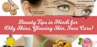 Beauty Tips in Hindi | Oily Skin | Glowing Skin | Face Care