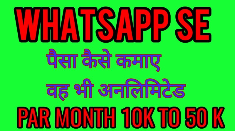 The Mannu app में जॉइन कैसे Kare,how to join the Mannu app, the mannu app best refer id,the mannu app kya he and kaise join kare