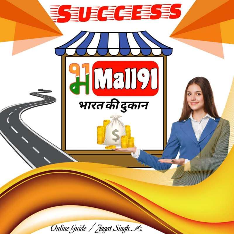 Mall 91 App Se Paise Kaise Kamaye