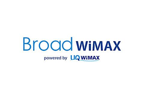 Broad WiMAXの評判・料金・エリア・制限!購入前に知っておく事!