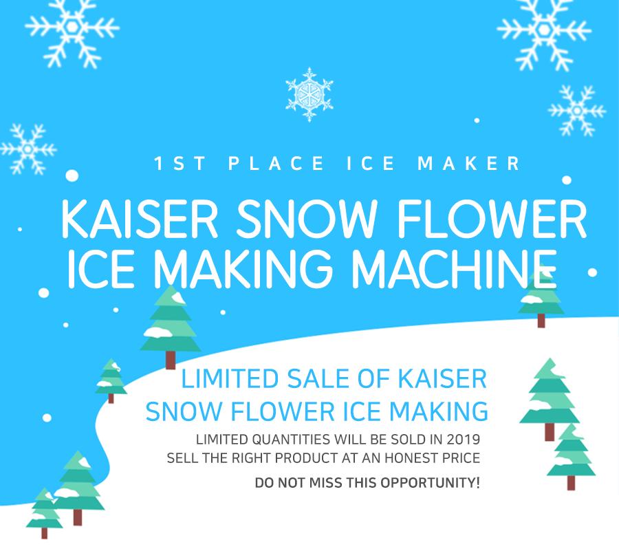제빙기 1위 업체 카이저 눈꽃 빙수기 카이저 눈꽃빙수기 한정판매 2019년에 한정수량만 판매합니다. 제대로 된 제품을 정직한 가격으로 판매하니 이 기회를 놓치지 마세요
