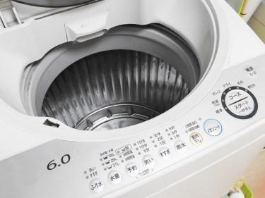 洗濯機の故障で脱水できないときに考えられる原因と対処法とは