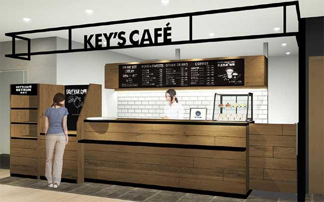 Tokiwadai KEY'S CAFÉ